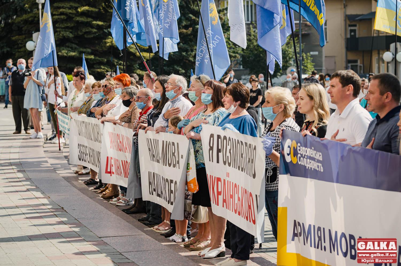 Русифікації – ні! Сотні прикарпатців вийшли під стіни ОДА на захист української мови (ФОТО)