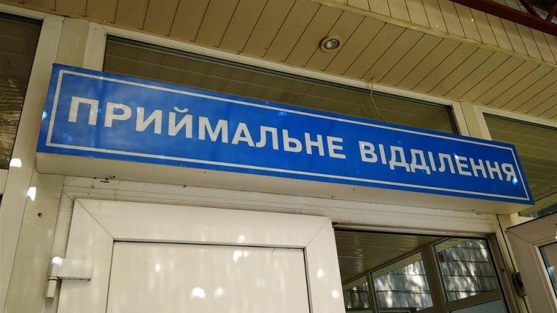 Дев'ять приймальних відділень модернізують на Прикарпатті