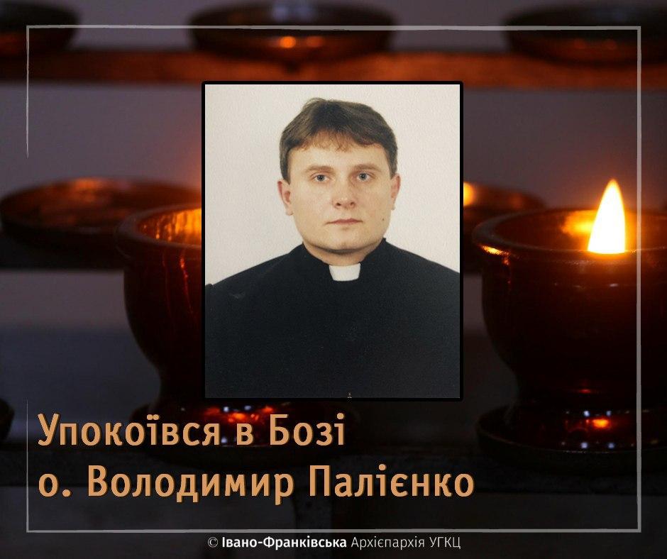 В Івано-Франківську помер священник УГКЦ