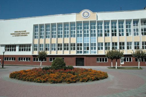 Прикарпатський університет – серед найкращих класичних ЗВО України