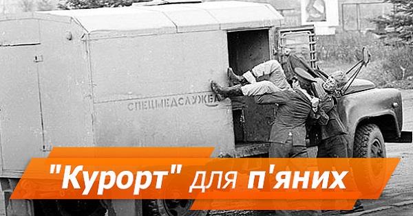 """Марцінків обіцяє до кінця літа відкрити в місті """"витверезник"""""""