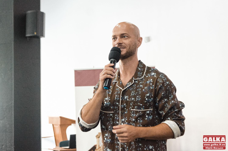 Влад Яма потанцював у Франківську і відкрив нову спеціальність у місцевому виші (ФОТО, ВІДЕО)