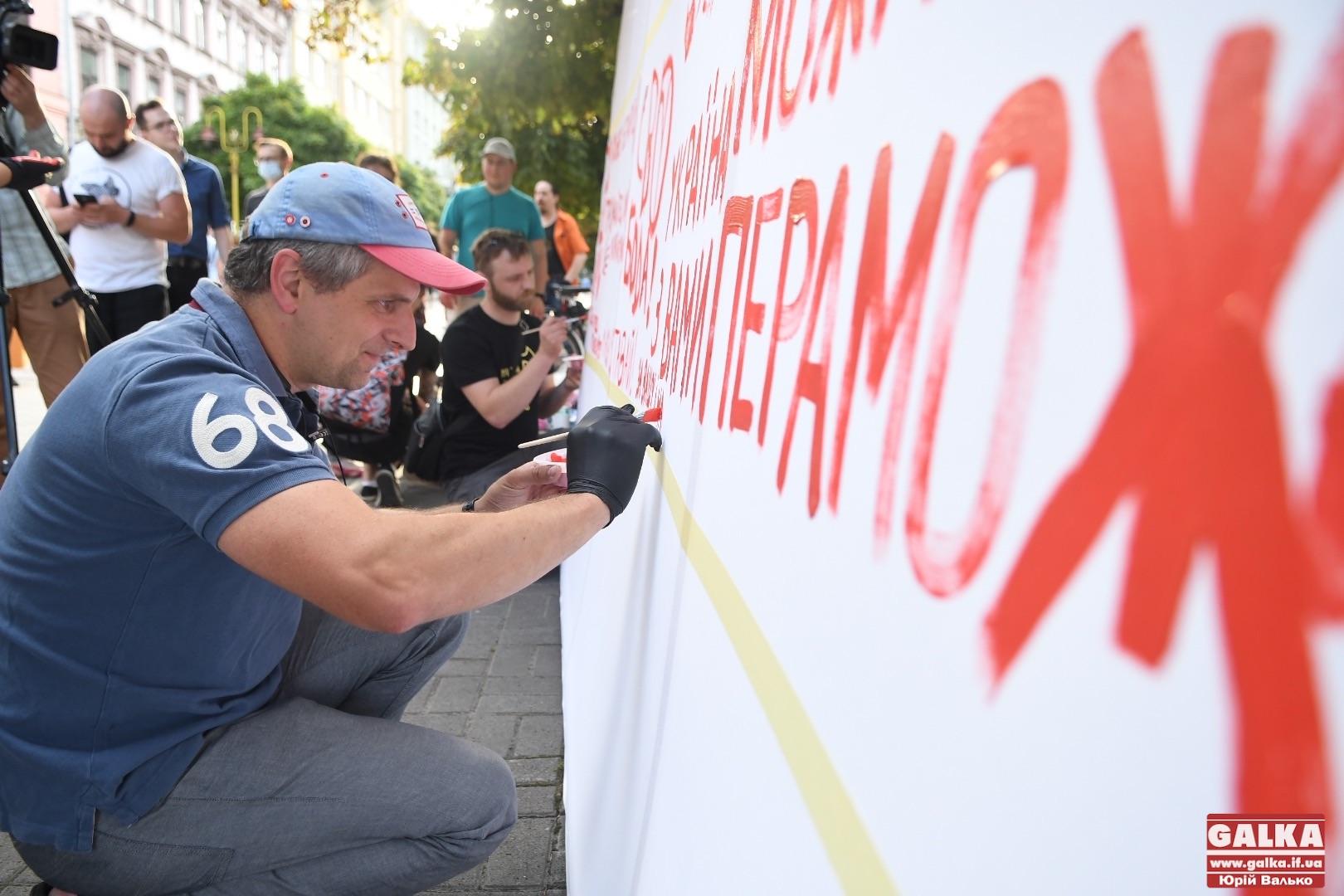 Десятки франківців підтримали протестувальників у Білорусі (ФОТО)