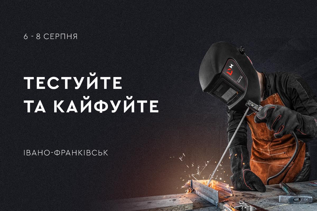 Захопливі тестування та розіграші призів на святі майстрів в Dnipro-M
