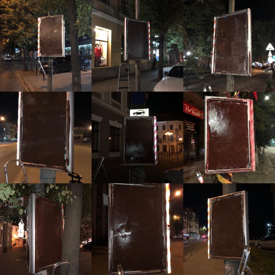 Депутат Волгін власноруч позамальовував сітілайти у центрі міста (ФОТО)