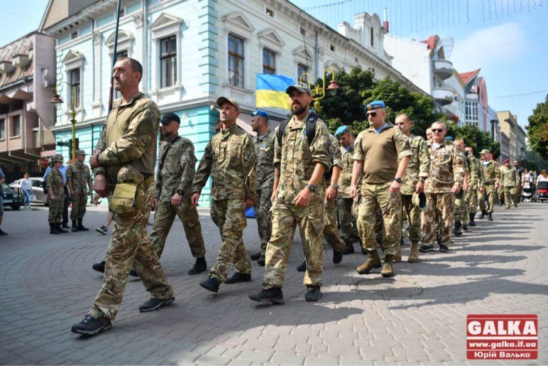"""У Франківську готуються до масштабної ходи пам'яті за загиблими в """"Іловайському котлі"""""""