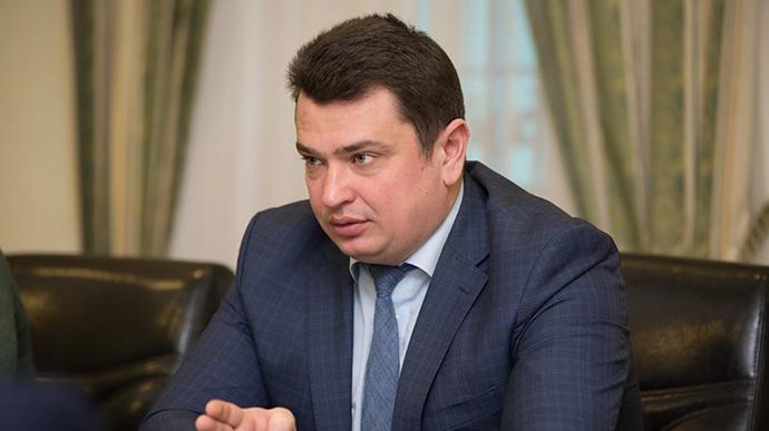 КС визнав призначення Ситника директором НАБУ неконституційним