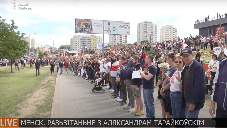 У Мінську попрощалися із загиблим протестувальником