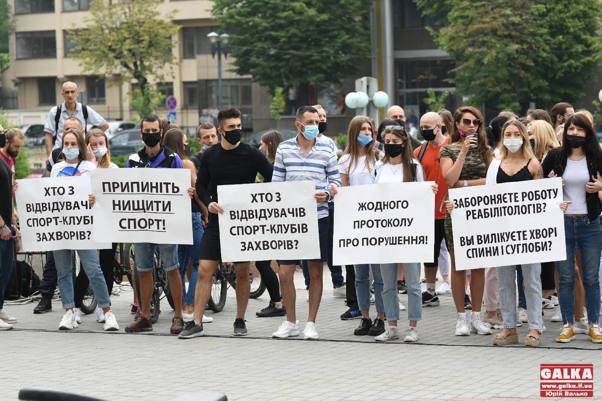 Розминка під ОДА: франківці виступають проти закриття спортзалів та фітнес-центрів (ФОТО, ВІДЕО)