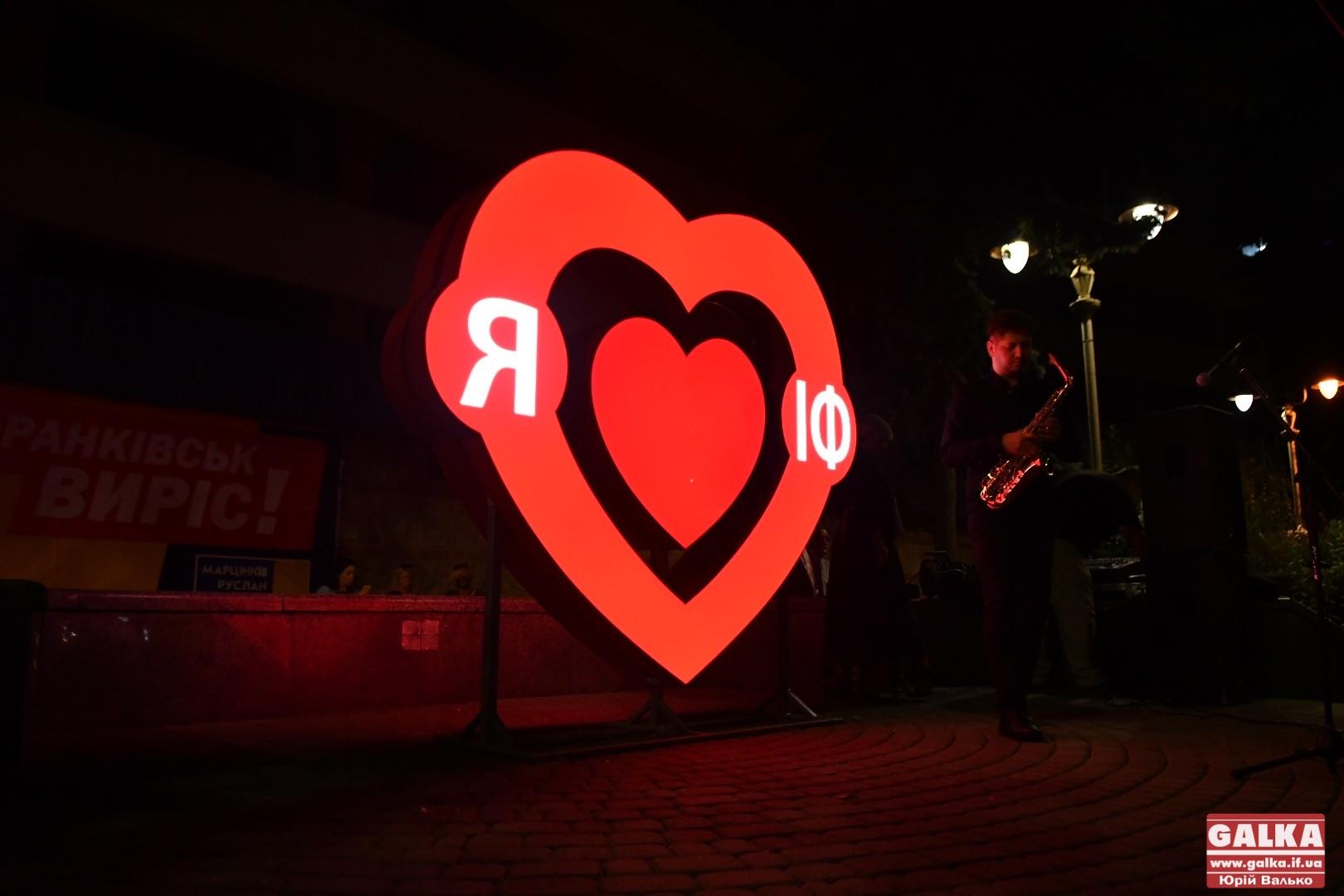 """У центрі міста відкрили фотозону """"Я ♥ ІФ"""" та показали яскраве відеошоу (ФОТО, ВІДЕО)"""