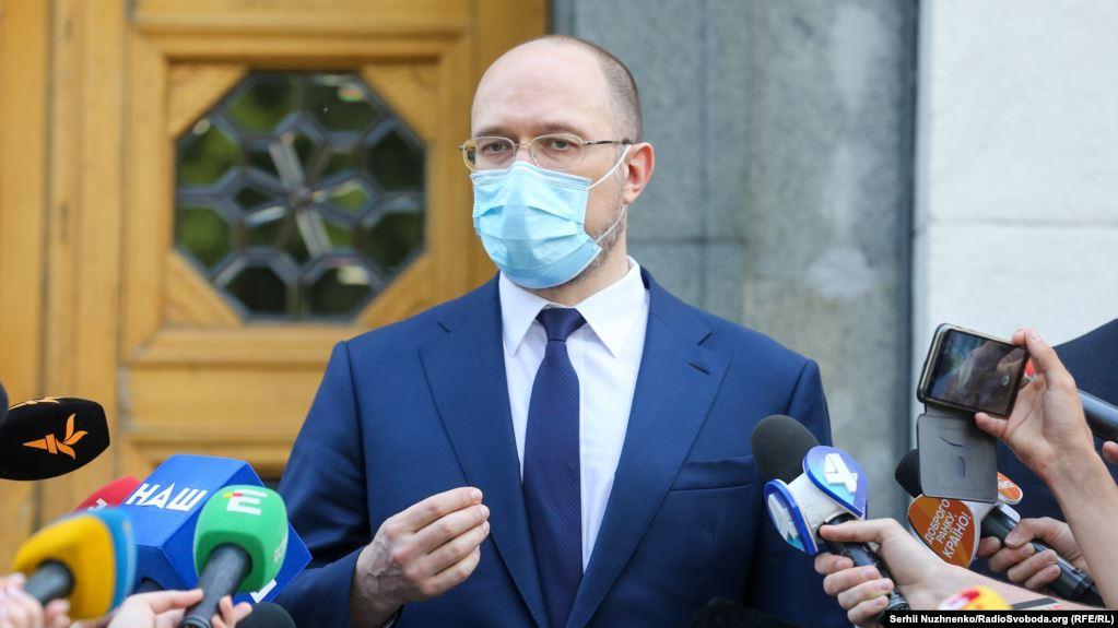 Шмигаль повідомив, коли в Україні почнеться «нормальний навчальний рік»