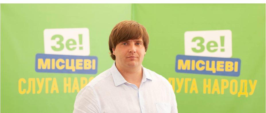 Олександр Богачов — кандидат на посаду мера Івано-Франківська від партії «Слуга Народу» (ФОТО)