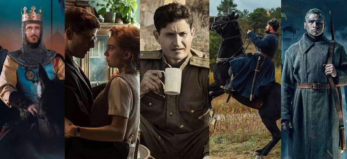Поєднуємо корисне з приємним: підбірка фільмів, з якими можна вивчити реальну історію України (ТРЕЙЛЕРИ)