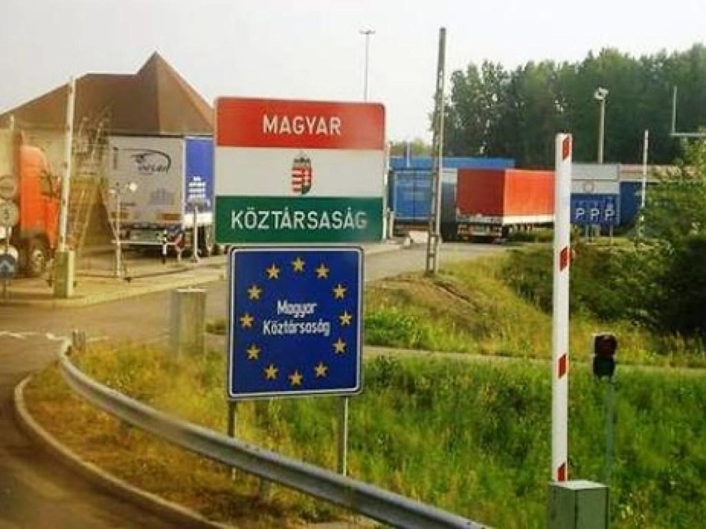 Угорщина оновила правила в'їзду та транзиту (СПИСОК)