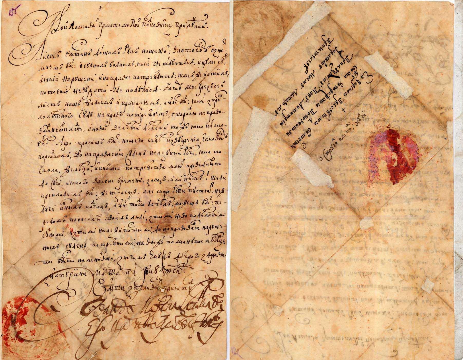 У штаті Мічиган жінка отримала листа, який надіслали майже 100 років тому