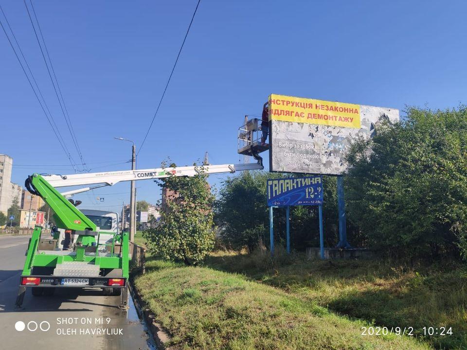 """З франківських вулиць """"зникли"""" 14 рекламних щитів (ФОТО, ВІДЕО)"""
