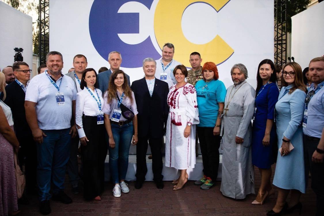 Партія Порошенка йде на місцеві вибори з командою професіоналів і патріотів (ФОТО)