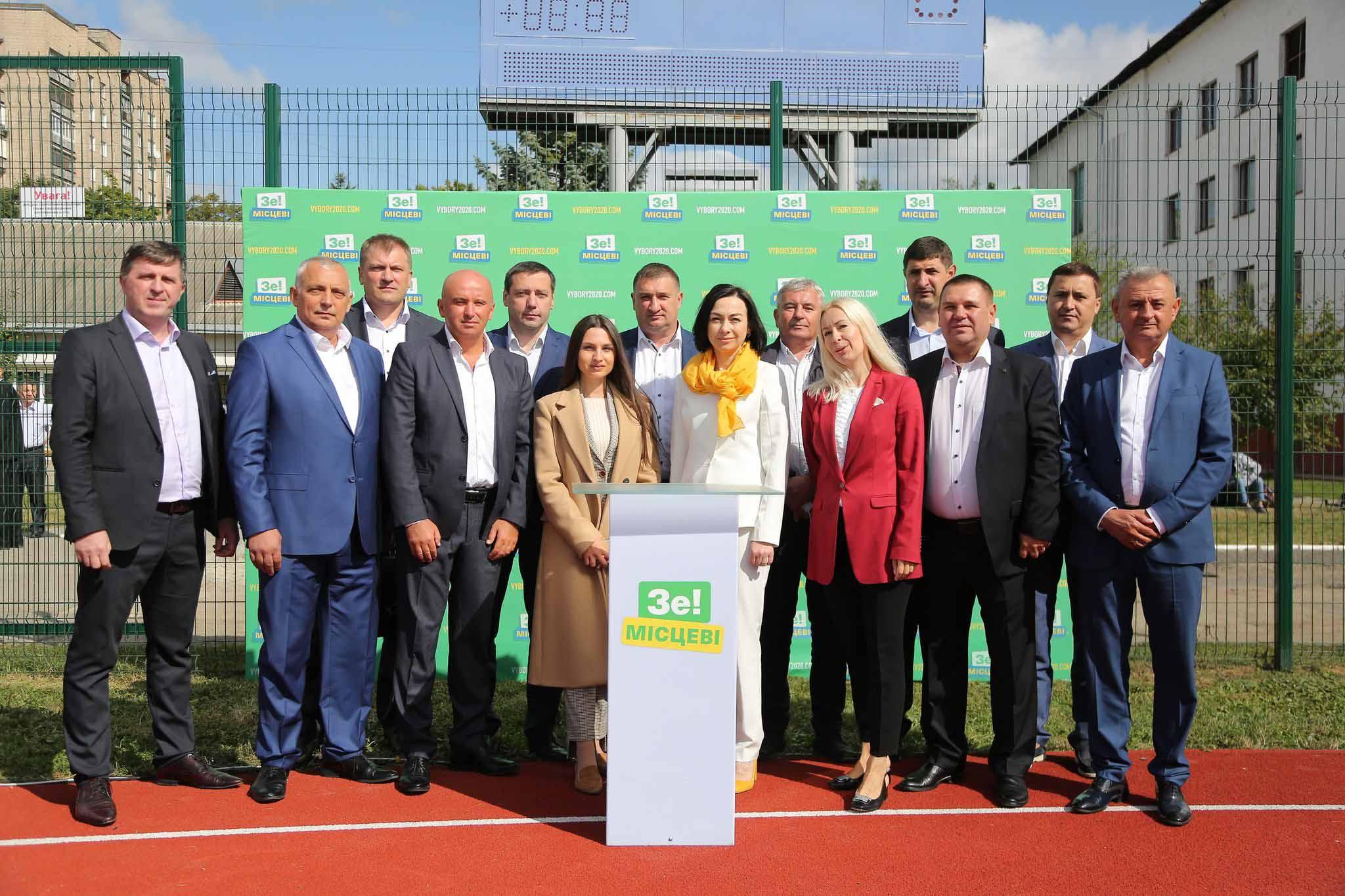 """У Франківську презентували Регіональний план розвитку та команду """"Слуги Народу"""""""