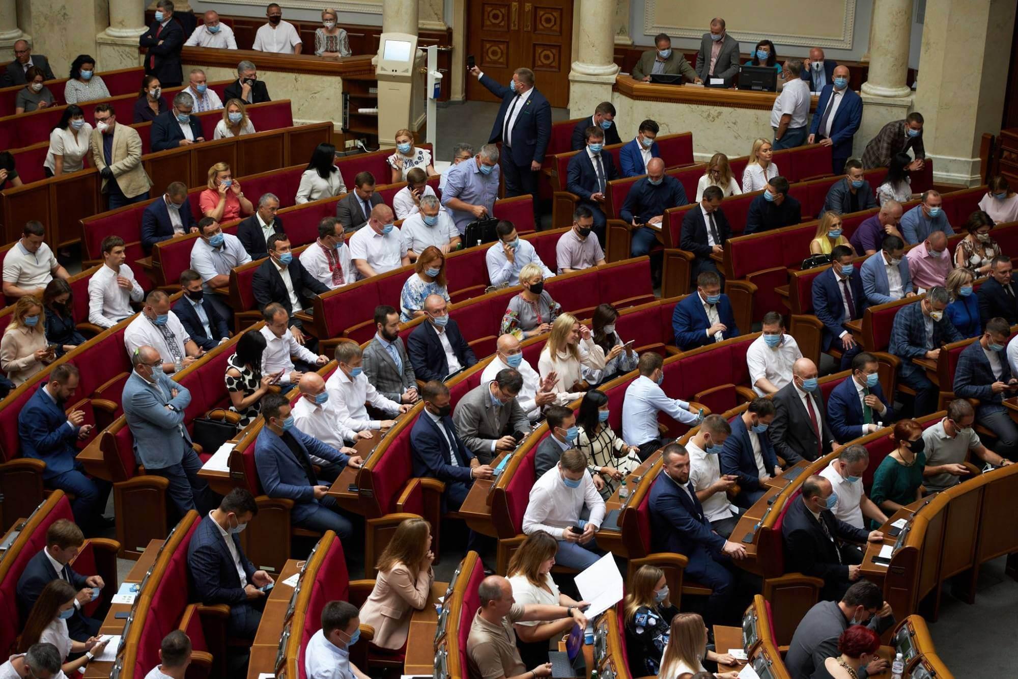 «Слуга Народу» підтримала найменш захищених українців