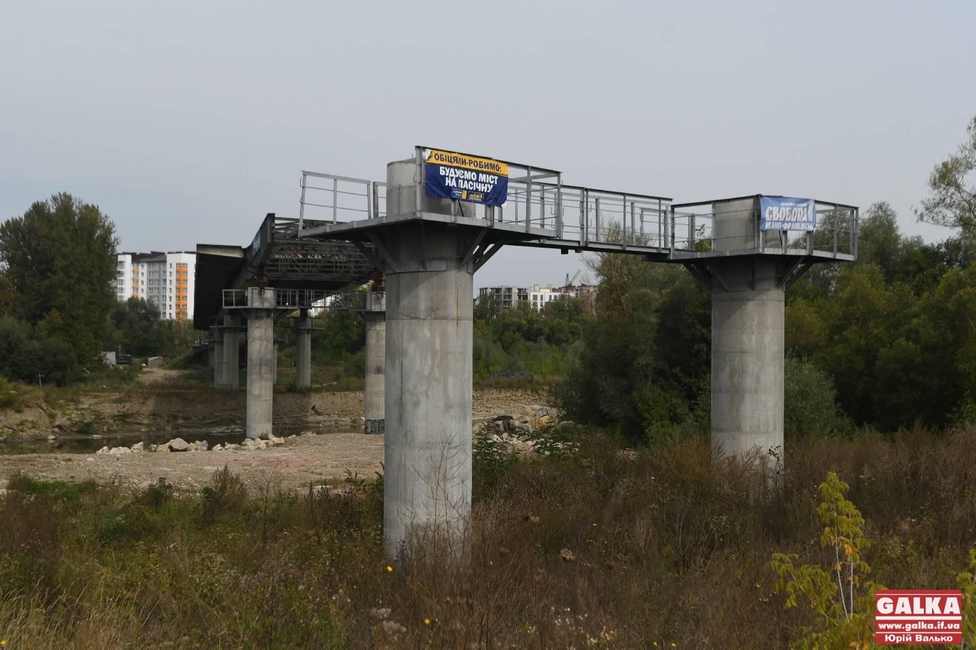 Скандальний міст на Пасічну тепер будуватимуть і за державні кошти: парламент виділив 60 мільйонів