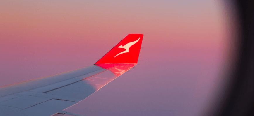 Австралійська авіакомпанія Qantas запустила семигодинний