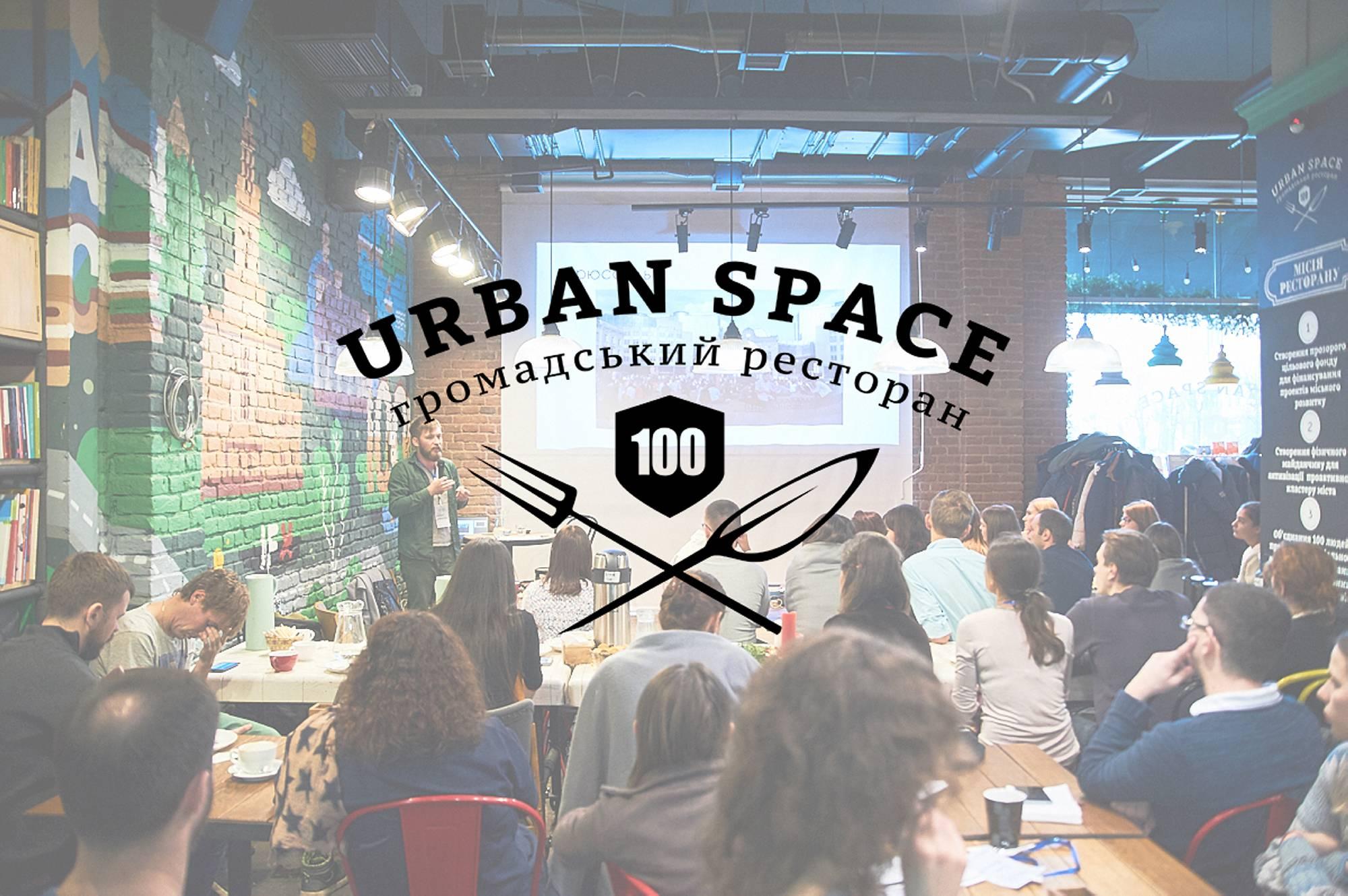 """Франківський """"Urban Space 100"""" представлять на архітектурній виставці в Берліні"""