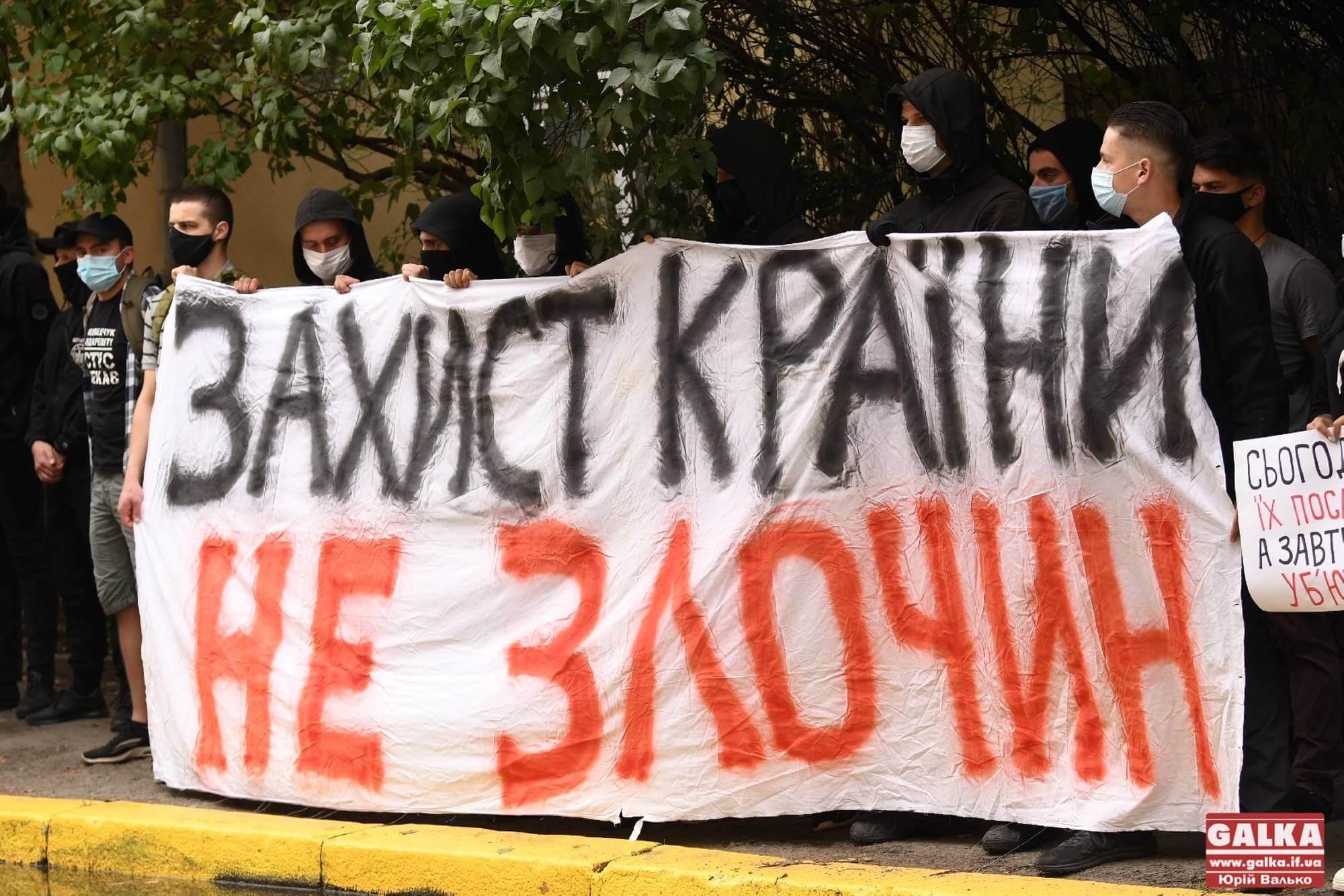"""Франківці під стінами поліції влаштували протест на захист """"харківських робінгудів"""" (ФОТО)"""