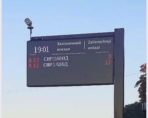 У Коломиї з'явилося перше електронне табло руху громадського транспорту (ФОТО)