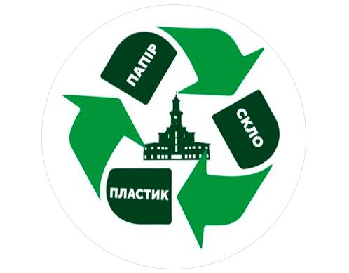 У Франківську запрацював сайт, де пояснюють, як сортувати сміття