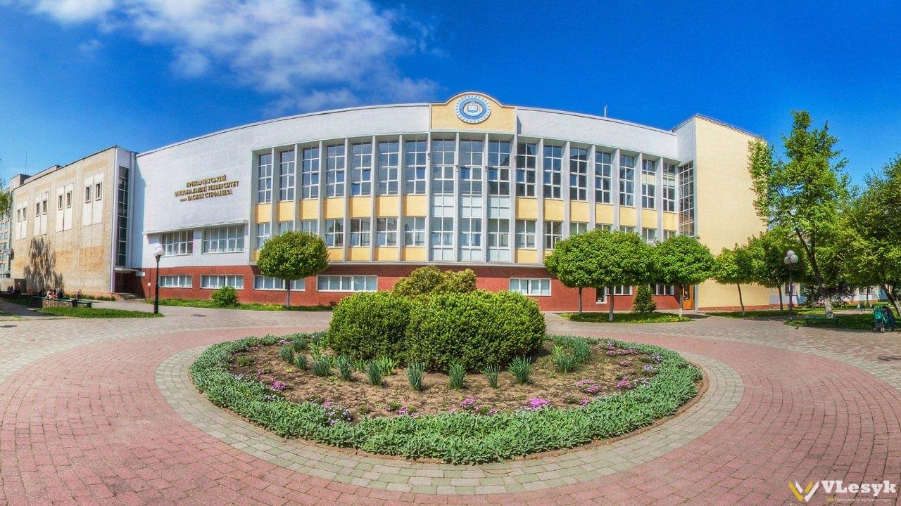 В Прикарпатському університеті призупинили поселення у гуртожитки