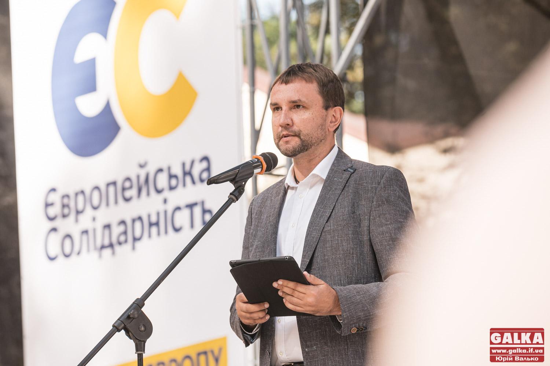 Збудуємо Європу в своїй громаді: Володимир В'ятрович очолив список