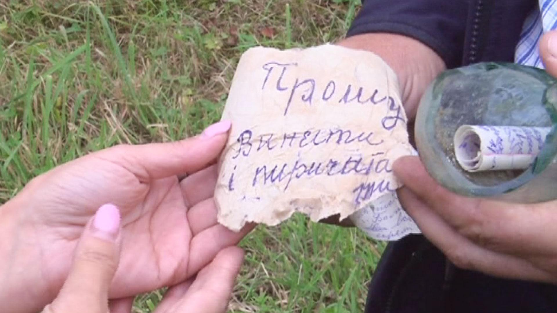 """На Прикарпатті знайшли """"лайливу"""" записку, якій майже 100 років (ФОТО, ВІДЕО)"""