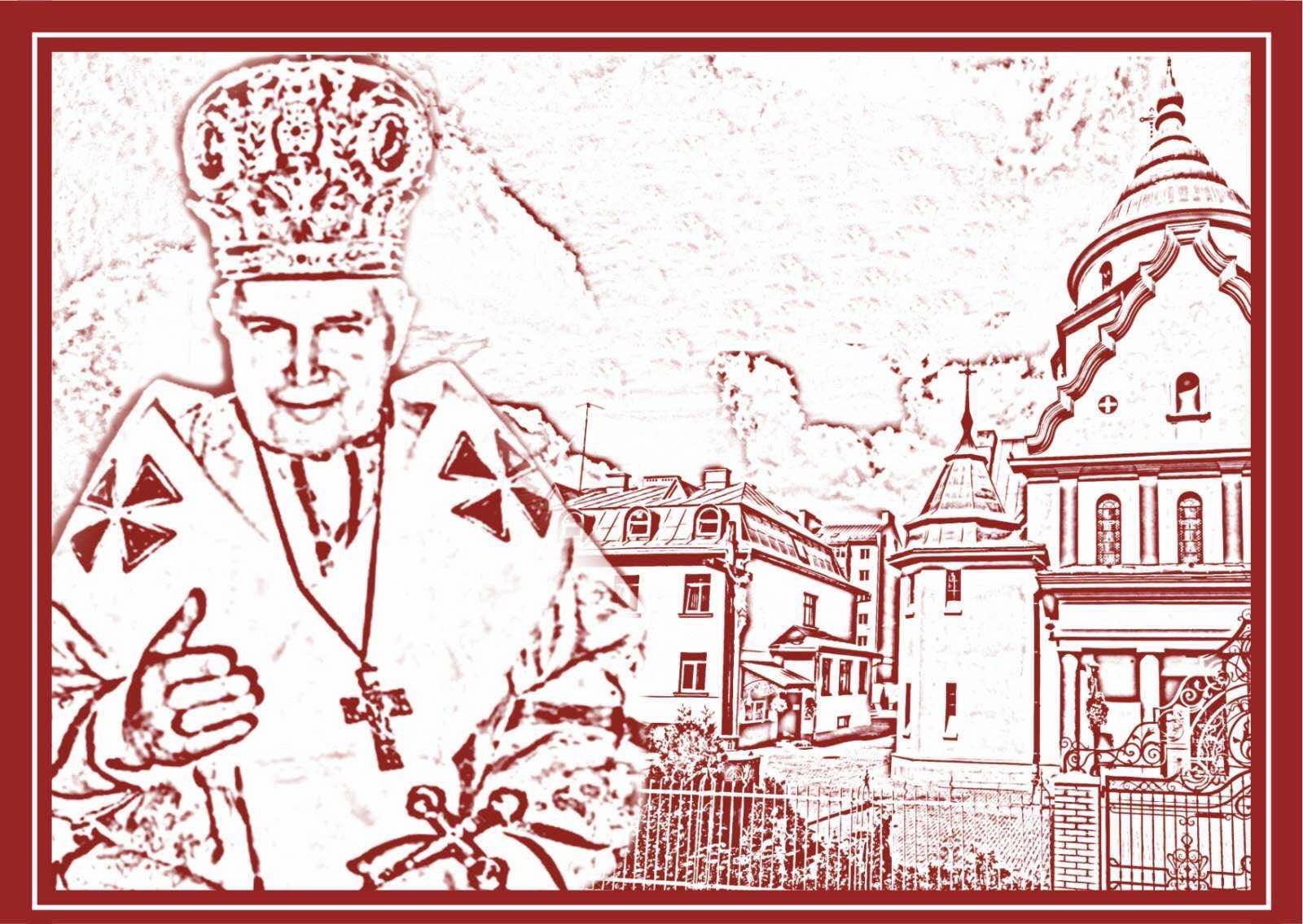 Завтра у Франківську відкриють музей Владики Софрона Дмитерка