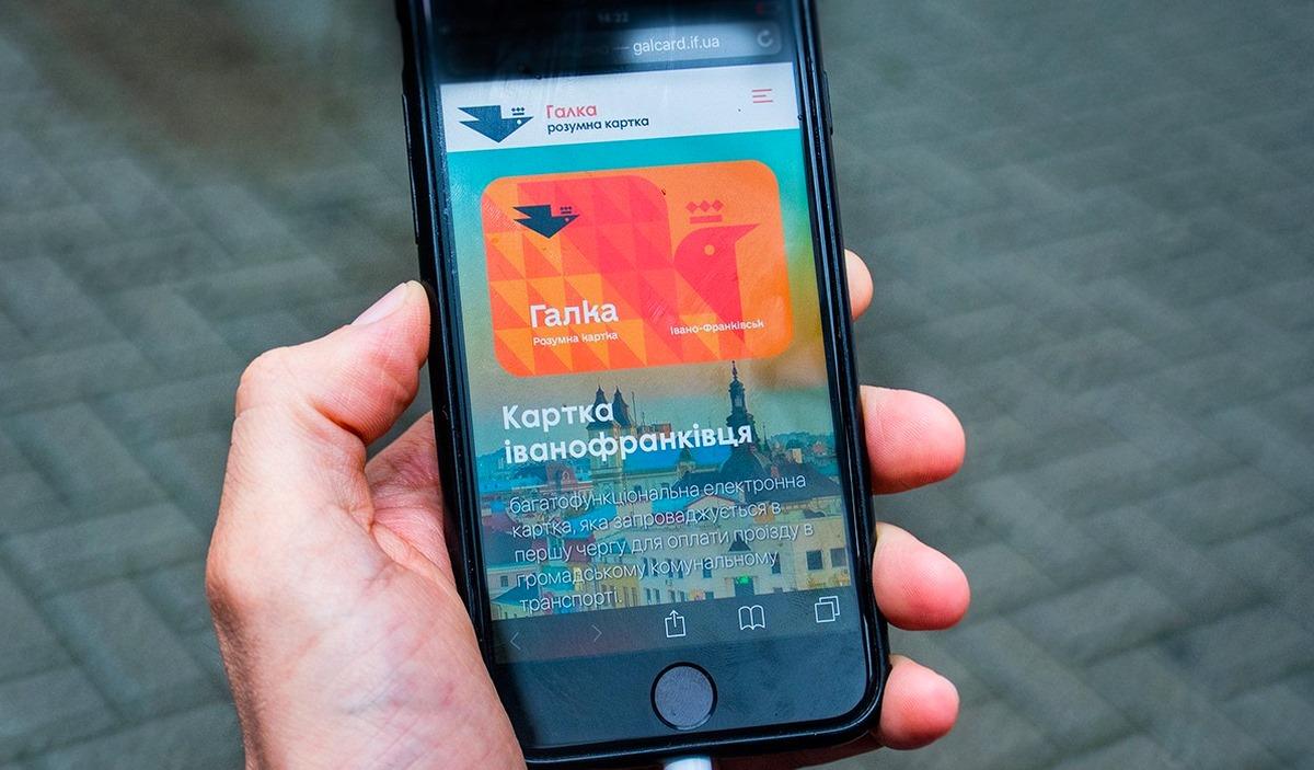 """Транспортну картку """"Галка"""" хочуть перенести у смартфон (ВІДЕО)"""