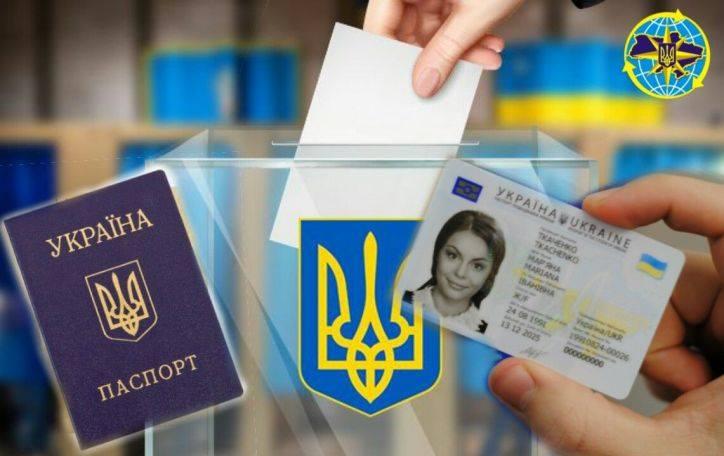 Міграційна служба Прикарпаття під час виборів видала 125 паспортів