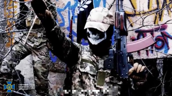 В Україні планували створити філію неонацистів для вербування людей – СБУ (ВІДЕО)