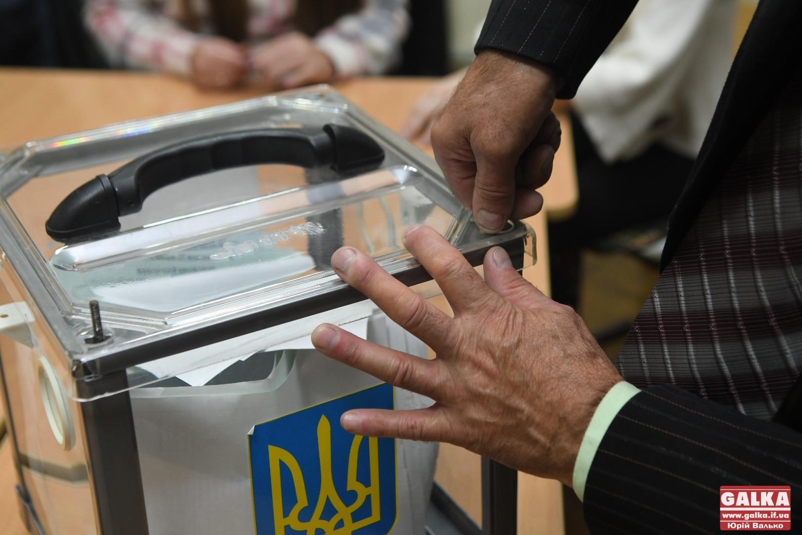 ЦВК оприлюднила ім'я голови Городенківської ОТГ та назвала список депутатів