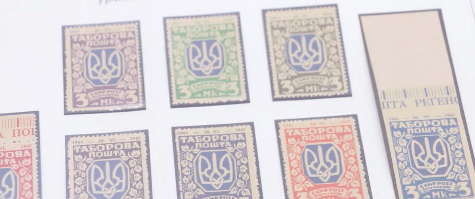 У Франківську відкрили виставку поштових марок воєнних часів (ВІДЕО)