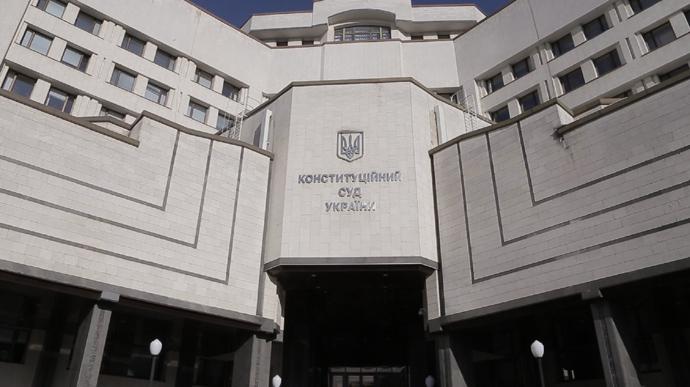 Конституційний суд заблокував призначання переможців місцевих виборів – НАЗК