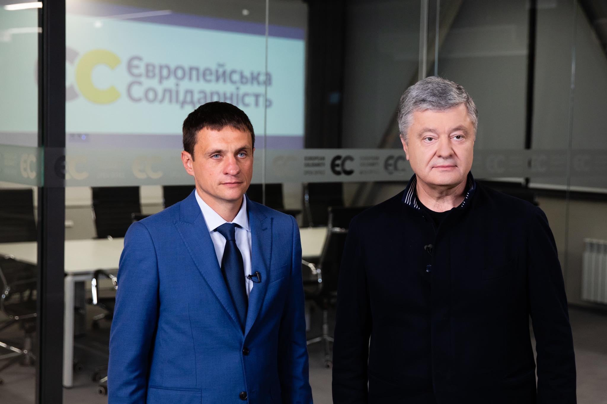 Порошенко закликав франківців підтримати Петра Шкутяка на виборах міського голови Івано-Франківська (ВІДЕО)
