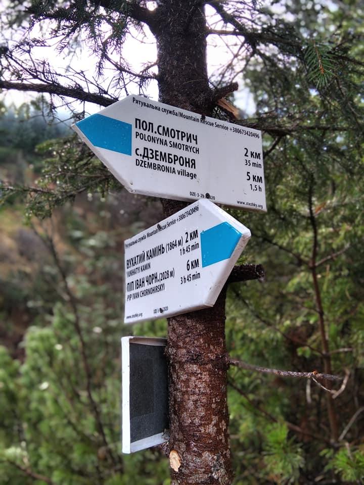 Біля Дземброні оновили маркування туристичних маршрутів (ФОТО)
