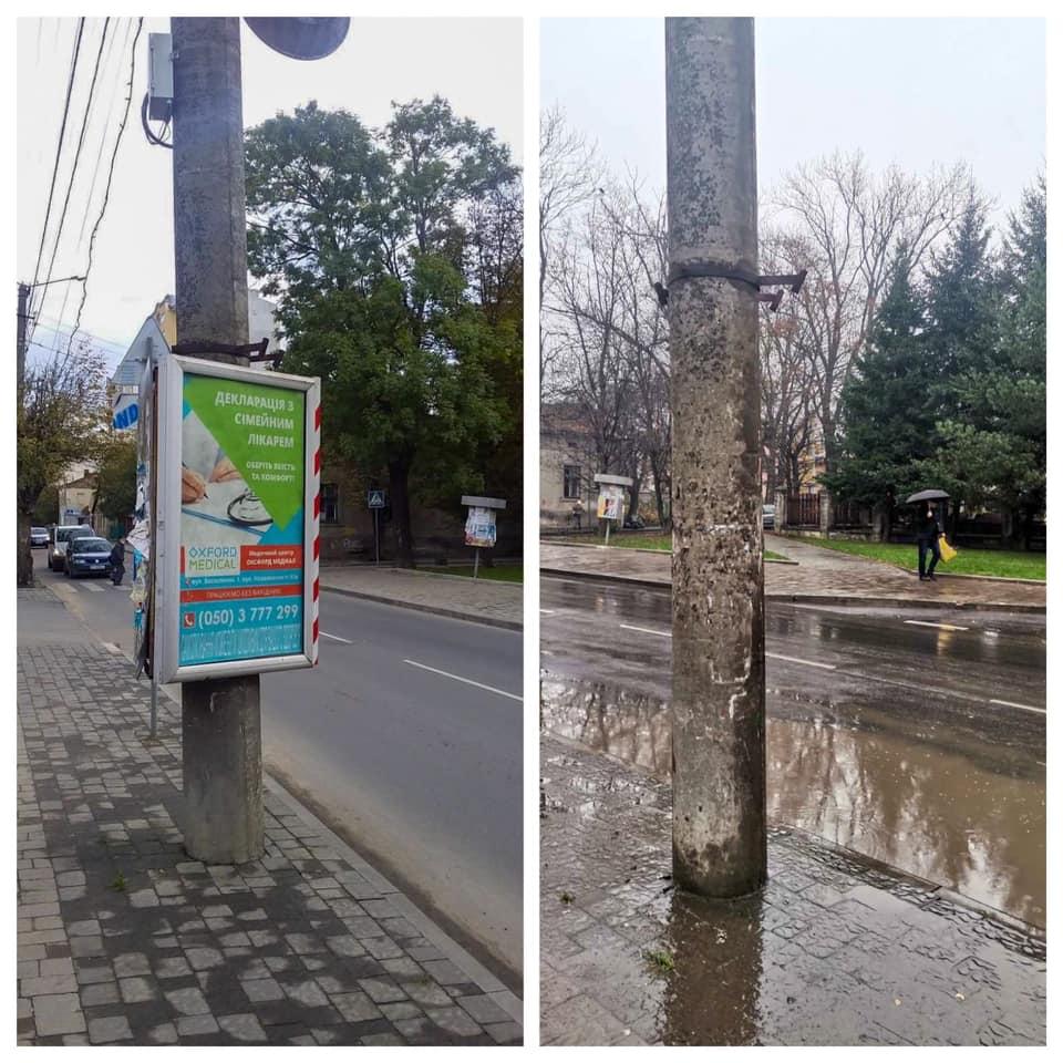 На Василіянок та Вовчинецькій демонтували рекламу з електроопор (ФОТО)