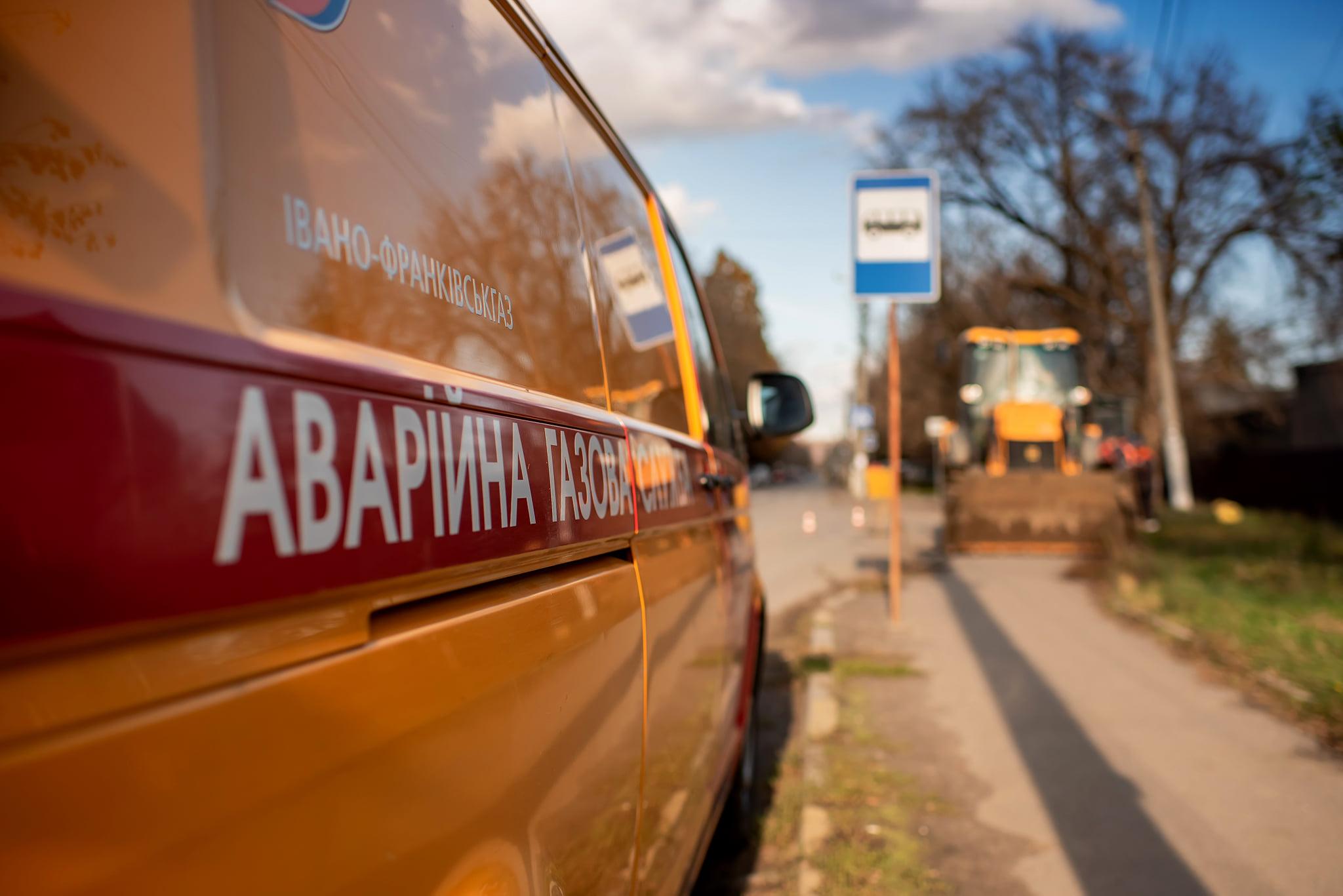 Не заплатив кілька сотень гривень – плати дві тисячі: прикарпатські газовики взялися за боржників