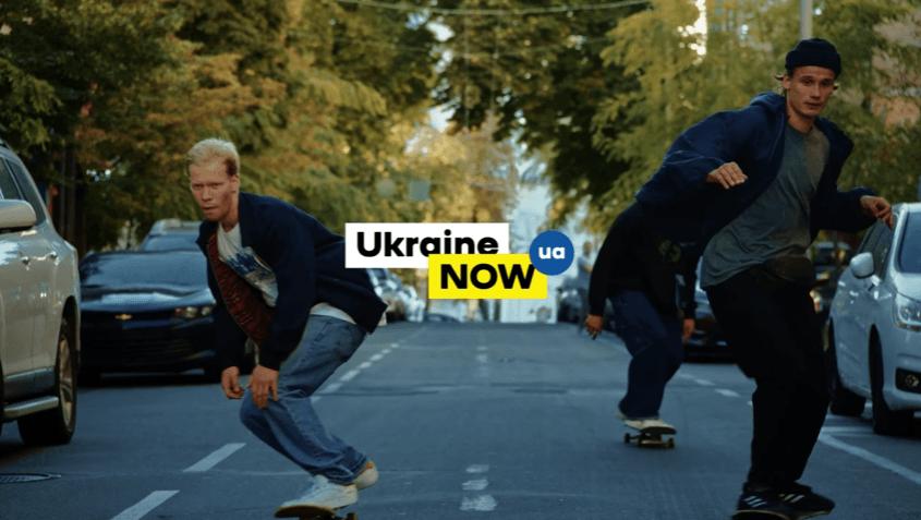 Президент ініціює масштабний всеукраїнський флешмоб Ukraine NOW