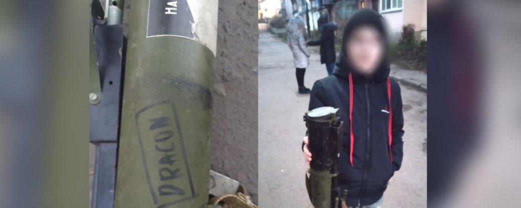 В Івано-Франківську дитина знайшла тубус від гранатомета