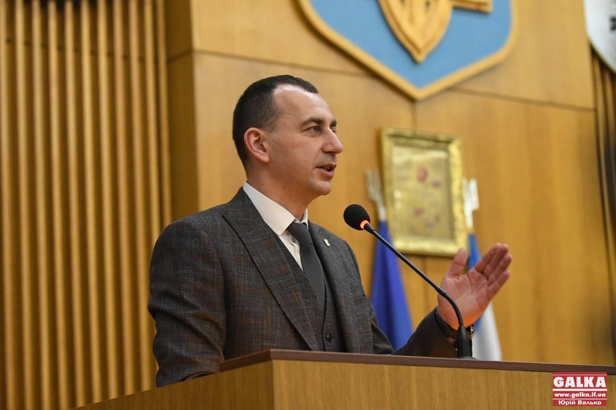 Віктор Синишин знову став секретарем Івано-Франківської міської ради (ФОТО)