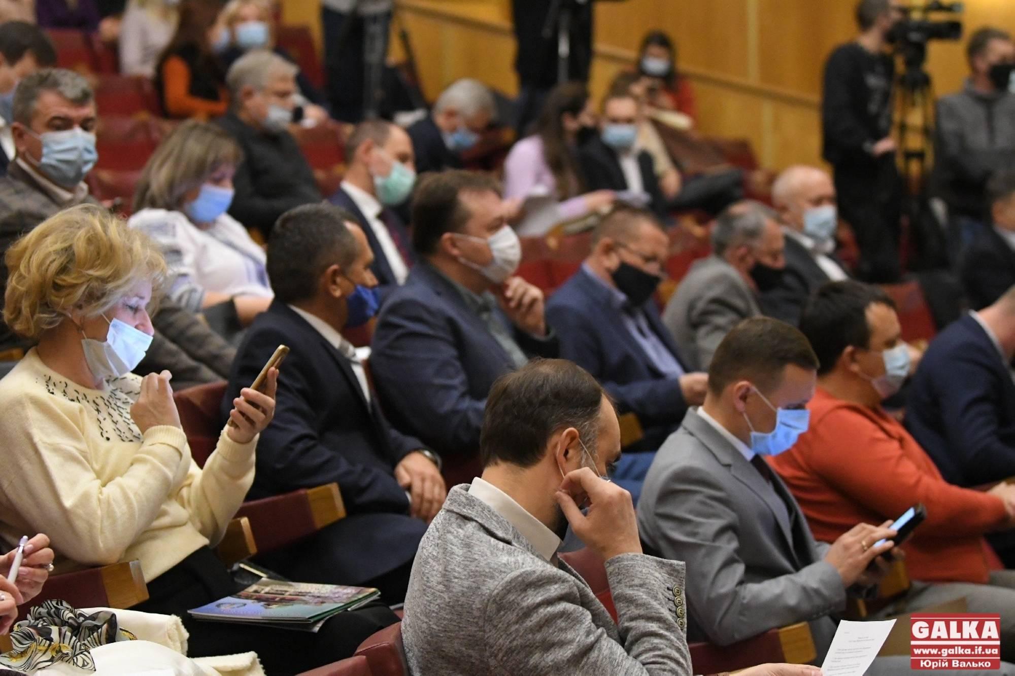 Стартувала перша сесія Івано-Франківської районної ради (ФОТОРЕПОРТАЖ)