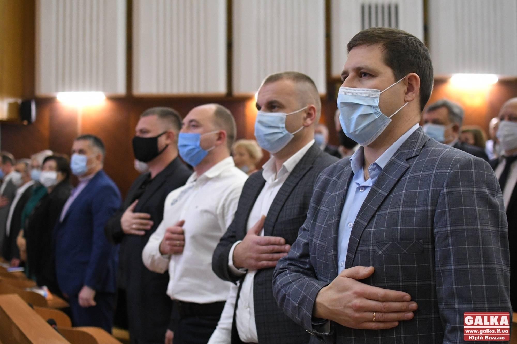 Стартувала перша сесія новообраної Івано-Франківської облради (ФОТОРЕПОРТАЖ)