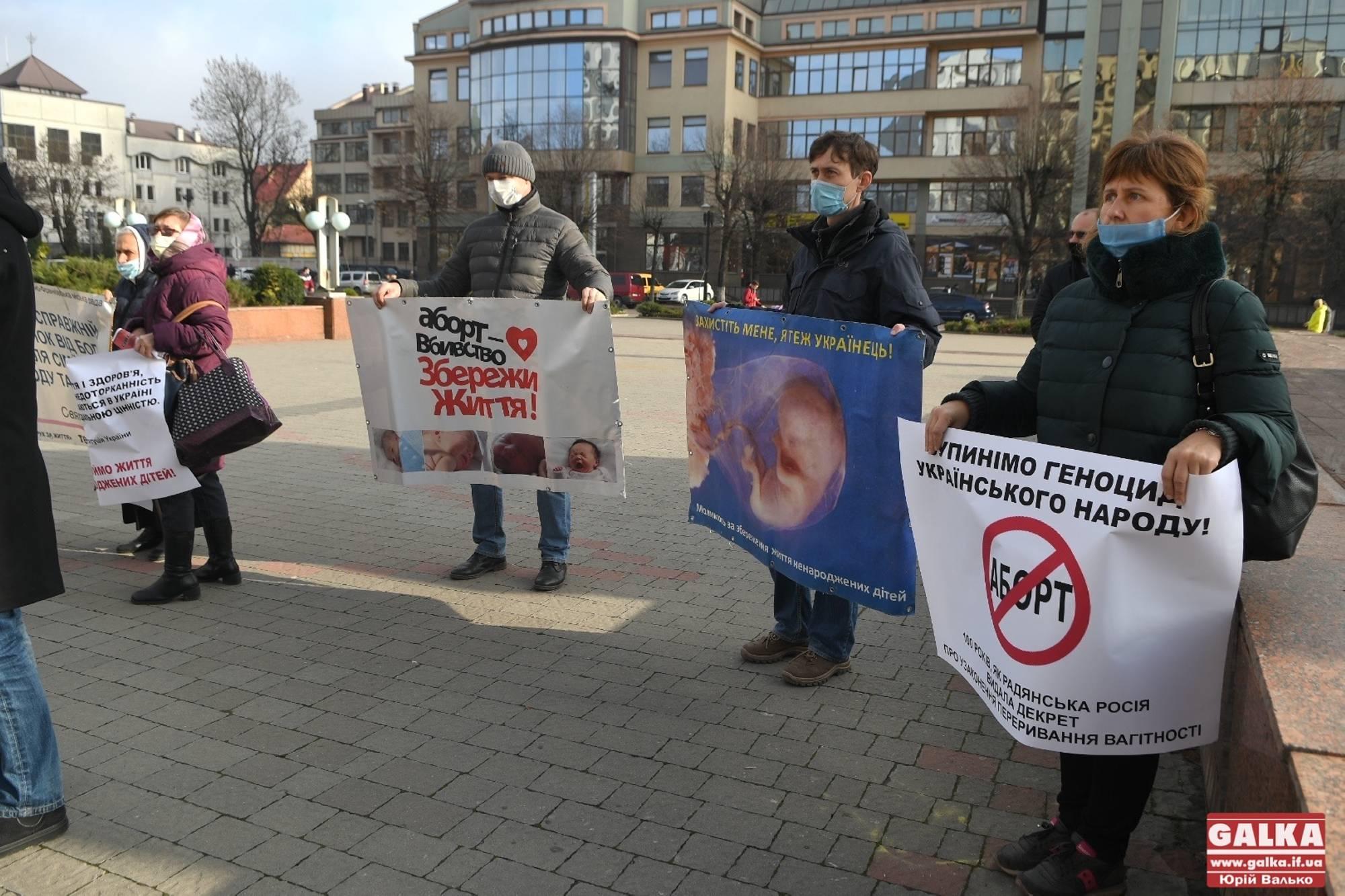 Бог нас не благословить: франківці під ОДА просять заборонити аборти (ФОТО)