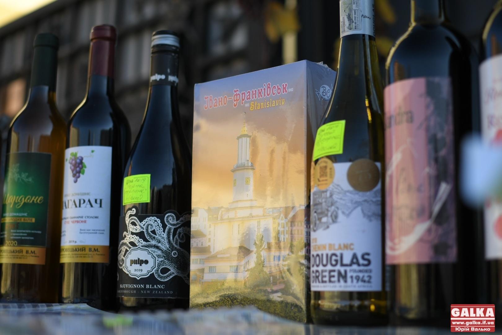 Виноградарі Прикарпаття відзначають професійне свято (ФОТОРЕПОРТАЖ)